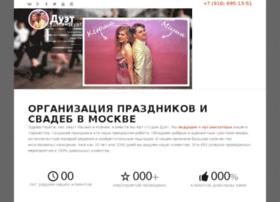 Duet-party.ru thumbnail