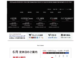 Dug-corporation.co.jp thumbnail