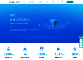 Duiba.com.cn thumbnail
