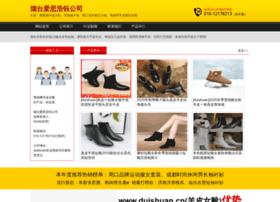 Duishuan.cn thumbnail