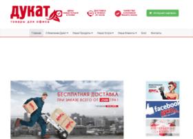Dukat.ua thumbnail