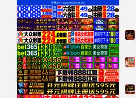 Dumbfreegames.com thumbnail