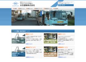 Dun.co.jp thumbnail