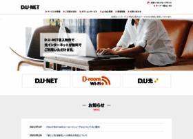 Dunet.jp thumbnail