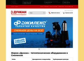 Dunkan-smolensk.ru thumbnail