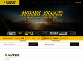 Dunlop.com.cn thumbnail