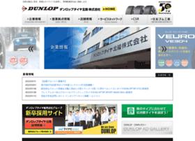 Dunloptyrehokuriku.co.jp thumbnail