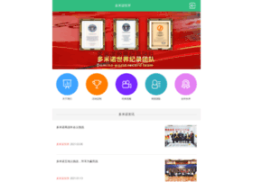 Duominuo.net.cn thumbnail
