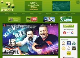 Duplet.com.ua thumbnail
