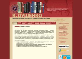 Dushenko.ru thumbnail