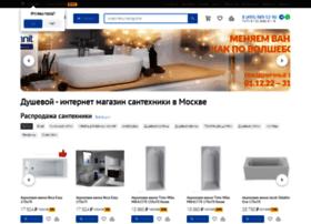 Dushevoi.ru thumbnail