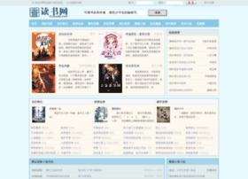 Dushu66.com thumbnail