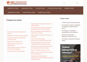 Dutyfreealco.ru thumbnail