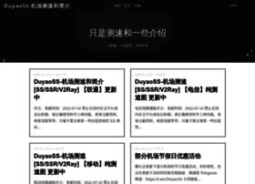 Duyaoss.net thumbnail