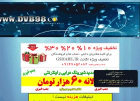 Dvb98.tv thumbnail