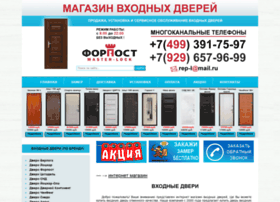 Dveri-4post.ru thumbnail