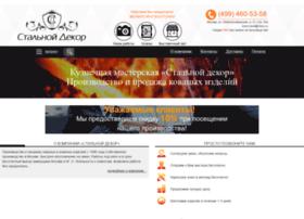 Dveri-best.ru thumbnail