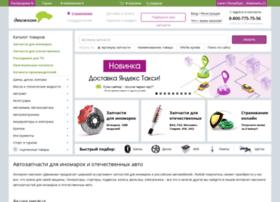 Dvizhok-shop.ru thumbnail