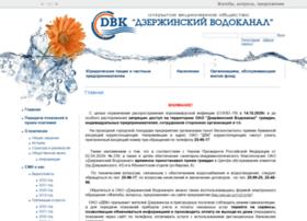 Dvk-dzr.ru thumbnail