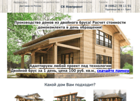 Dvoinoy-brus.ru thumbnail