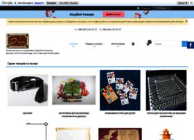Dvstudio.com.ua thumbnail