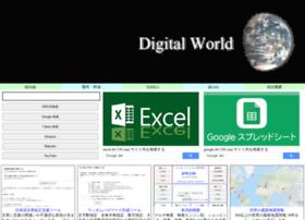 Dw230.jp thumbnail