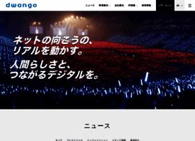 Dwango.co.jp thumbnail