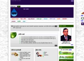 Dwasa.org.bd thumbnail