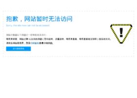 Dx01.cn thumbnail