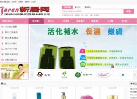 Dxinl88.cn thumbnail