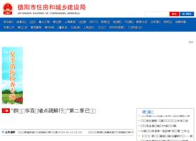 Dycin.gov.cn thumbnail