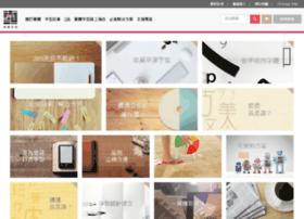 Dynacw.com.hk thumbnail