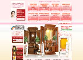 Dyso-se.co.jp thumbnail