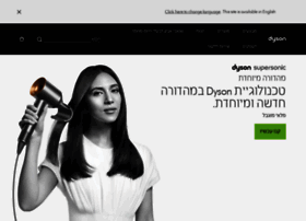 Dyson.co.il thumbnail