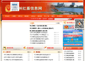 Dzaic.gov.cn thumbnail