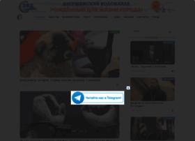 Dzertv.ru thumbnail