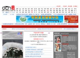 Dzhou.com.cn thumbnail
