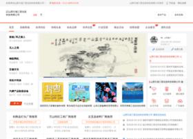 Dzs8.cn thumbnail