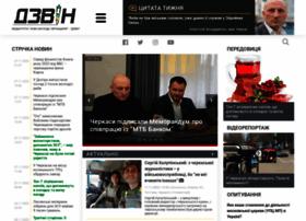 Dzvin.media thumbnail