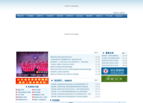 Dzvtc.cn thumbnail