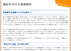 E-1day.jp thumbnail