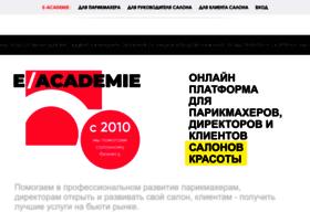 E-academie.ru thumbnail
