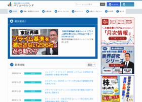 E-actionlearning.jp thumbnail