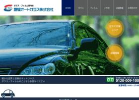 E-ag.jp thumbnail