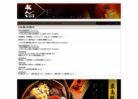 E-anbai.co.jp thumbnail