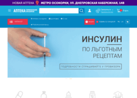 E-apteka.com.ua thumbnail