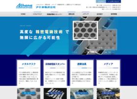 E-athene.co.jp thumbnail