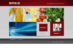 E-basis.co.jp thumbnail