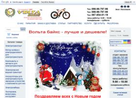 E-bike.com.ua thumbnail