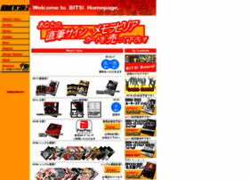 E-bits.net thumbnail